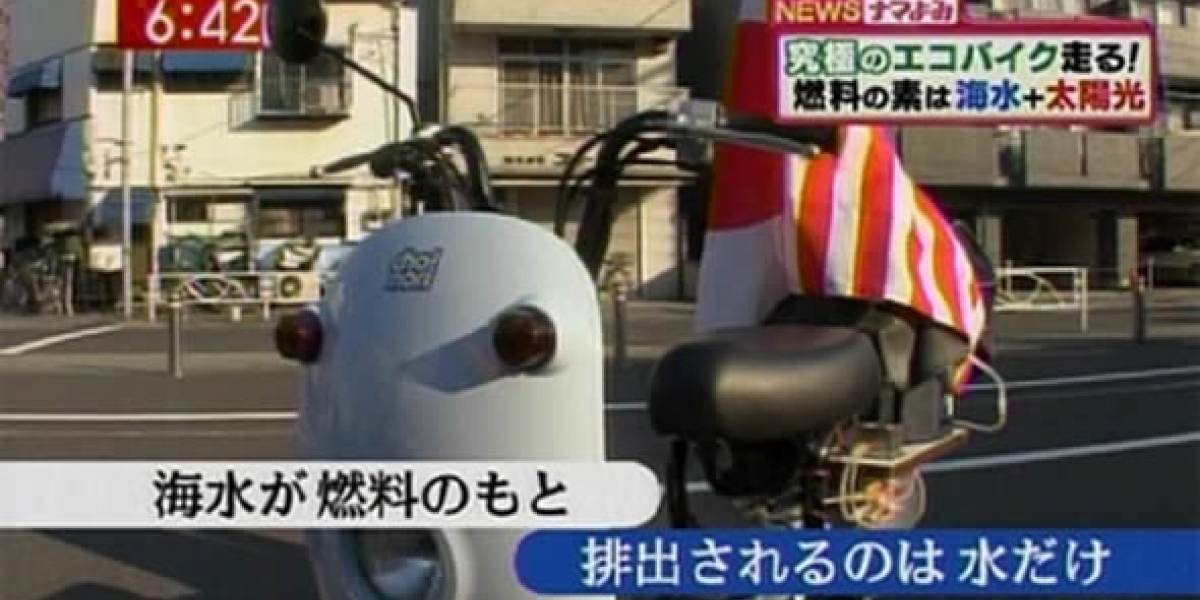 ¿Una motocicleta que usa agua salada como combustible?