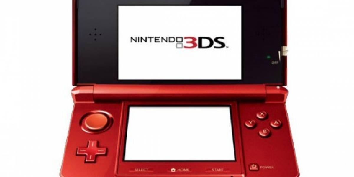 El 3DS recompensará tus pasos