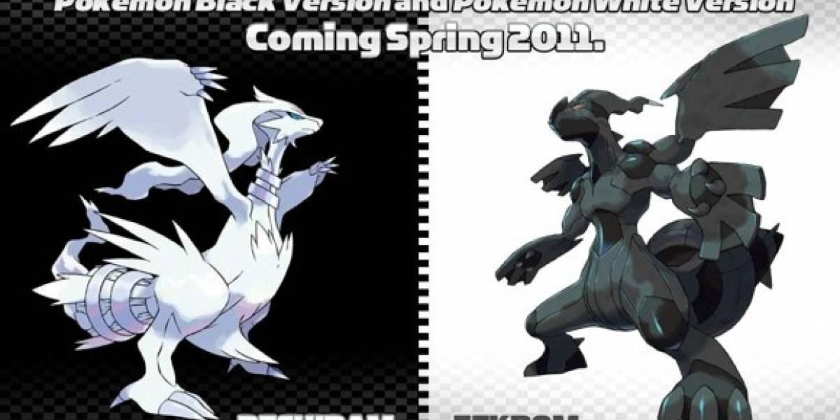 Pokemon vence su propio récord