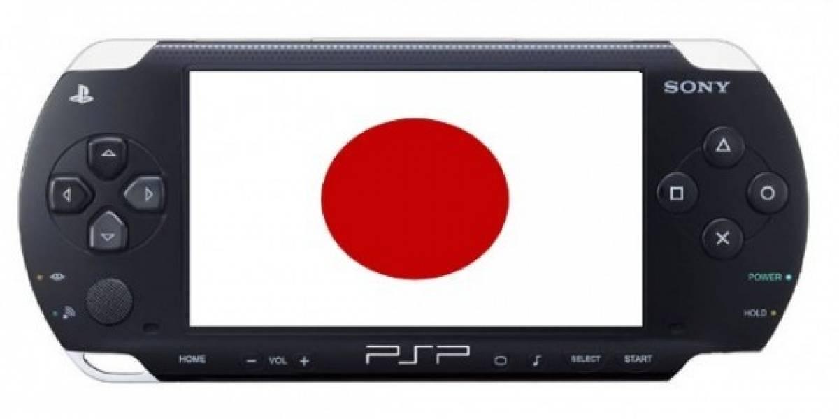 La PSP sigue vendiendo más que la 3DS en Japón