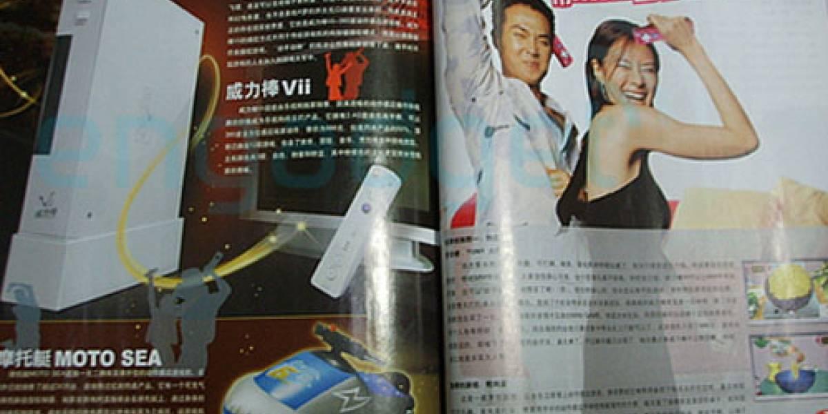 Estos chinos copian todo, hasta la Nintendo Wii. A reír en 3... 2...