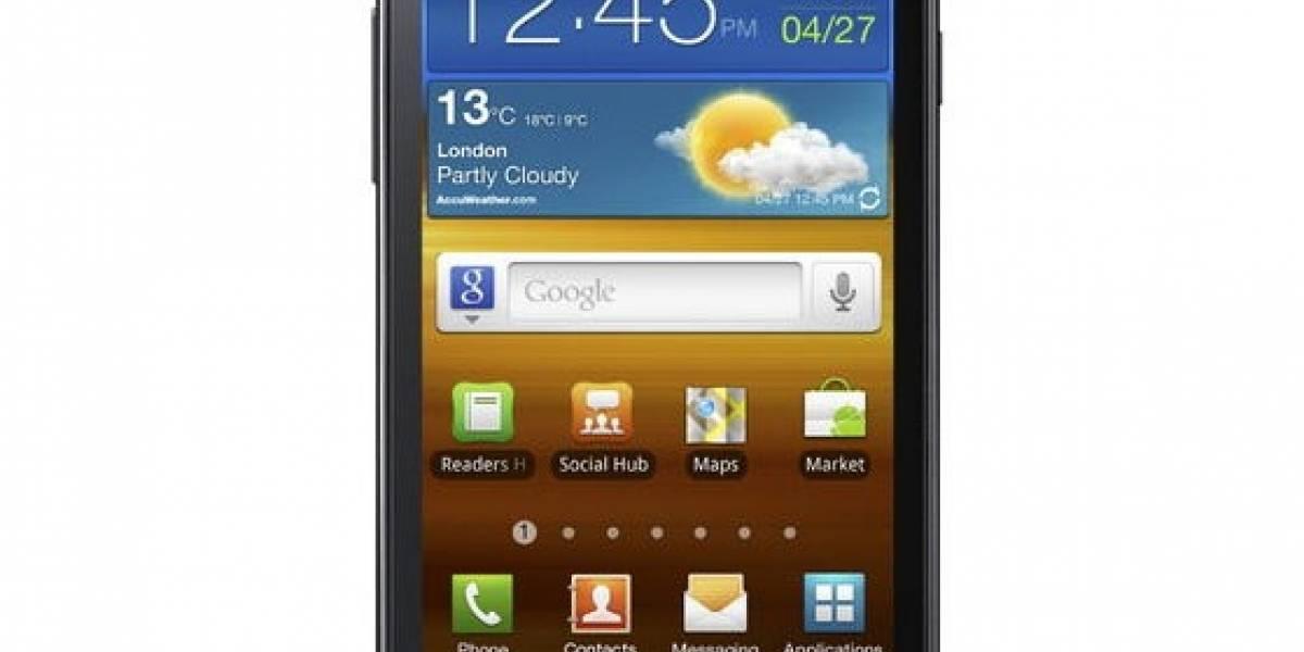 Samsung Galaxy R ya es oficial