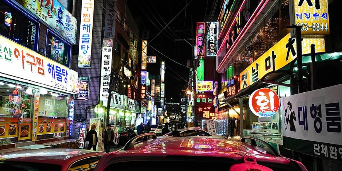 Bancos y cadenas de TV de Corea del Sur resultaron paralizadas por ataque de malware