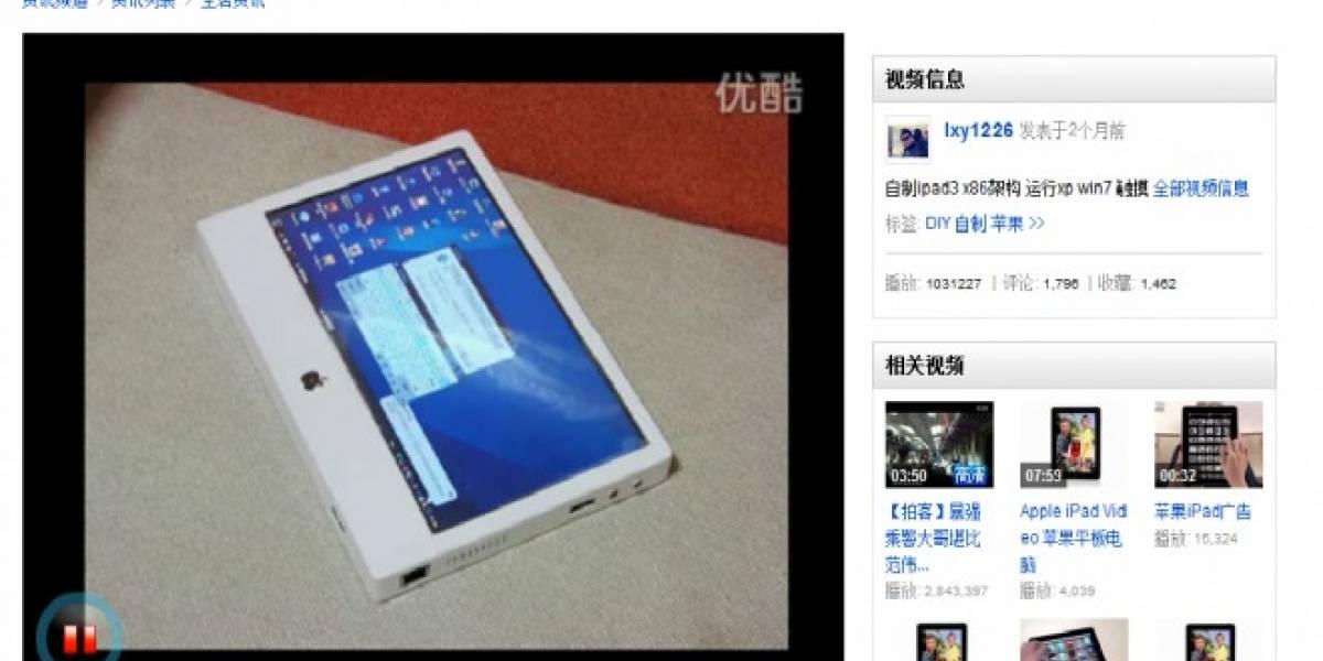 Chino no vende su riñón ni su virginidad, sino que fabrica su propio iPad 3