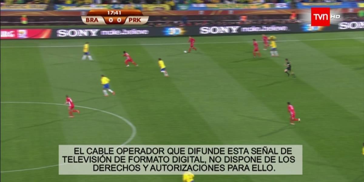 Chile: VTR agrega la señal de TVN HD (Actualización: no tiene derechos)