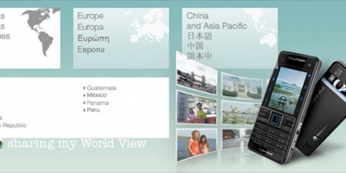 Concurso World View de Sony Ericsson