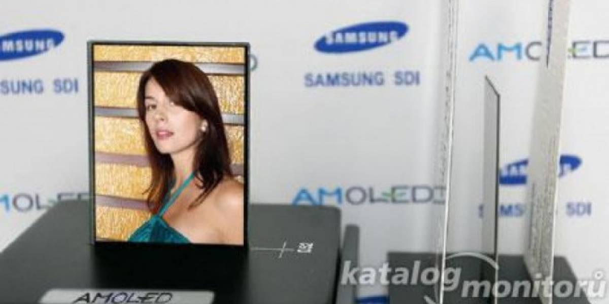 El Galaxy S IV podría tener pantalla 1080P de 4.99 pulgadas