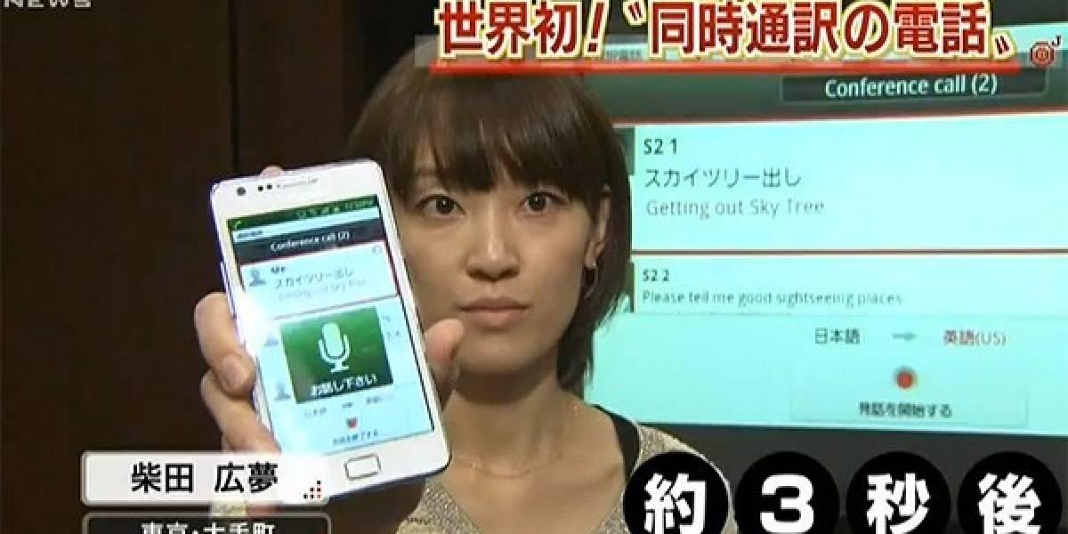 NTT DoCoMo presentó hoy su traductor de llamadas (casi) instantáneo