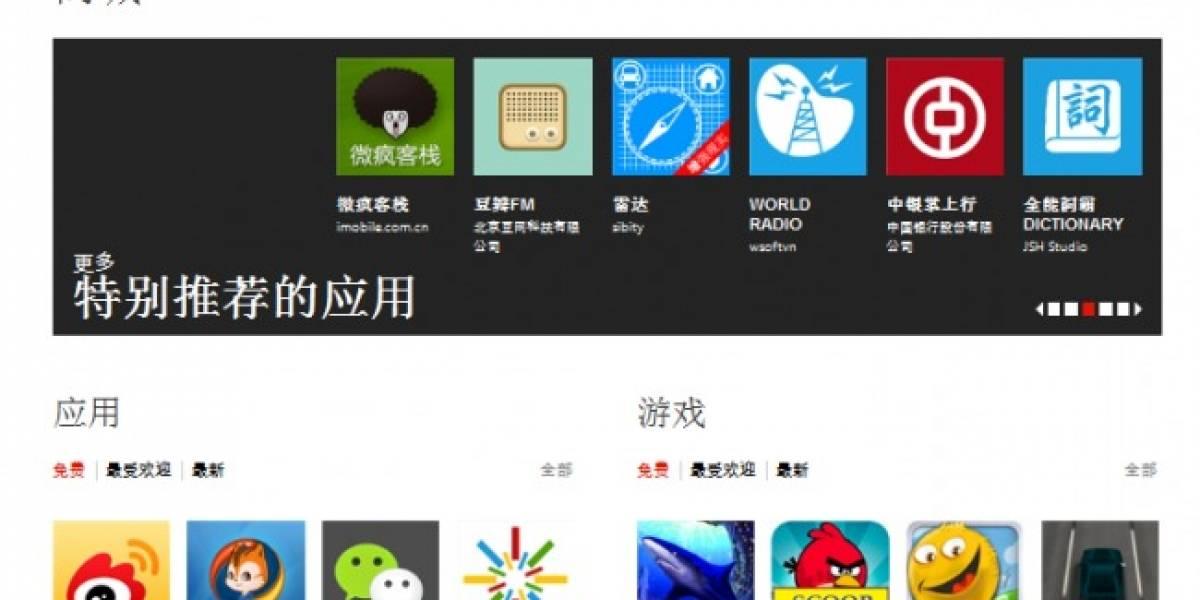 Windows Phone Marketplace llega a 13 nuevos países, siendo 2 de ellos de América Latina