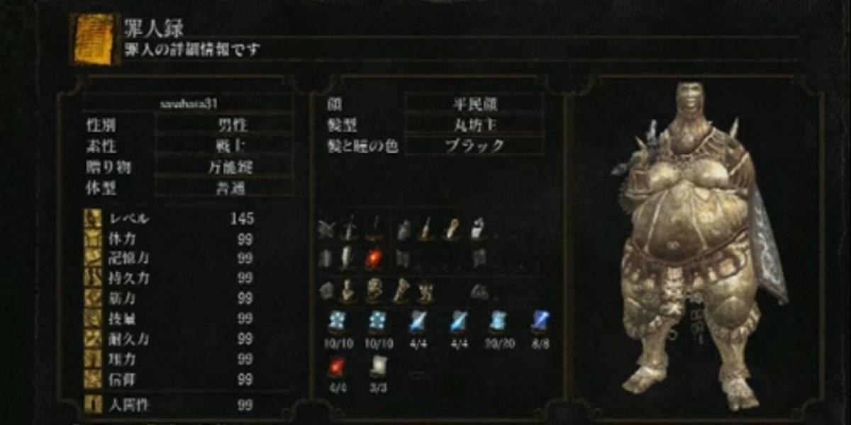 Si juegas Dark Souls antes del lanzamiento, podrías morir cruelmente