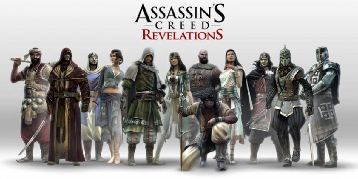 Mañana se abre la beta de Assassin's Creed: Revelations a todos los miembros de PSN