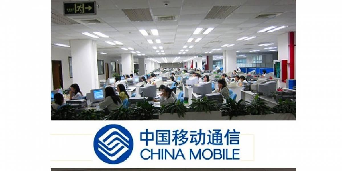 China Mobile está construyendo el call center más grande del mundo