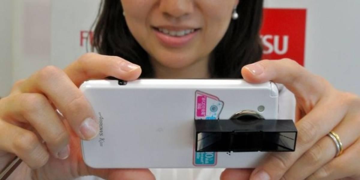 Fujitsu desarrolla tecnología que entrega capacidades 3D a cualquier móvil