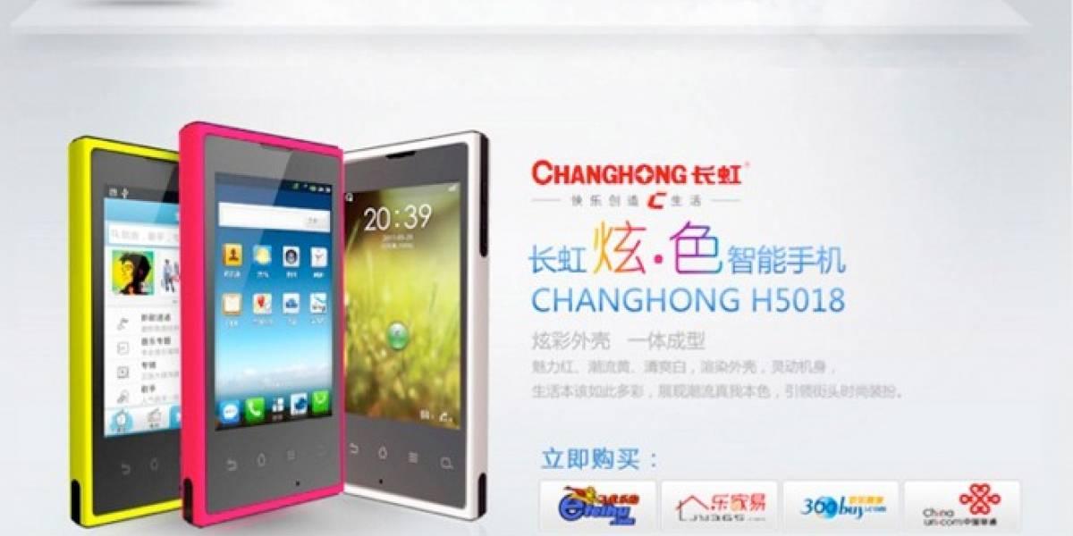 ¿Qué te parece este primer smartphone de gama baja de Baidu?