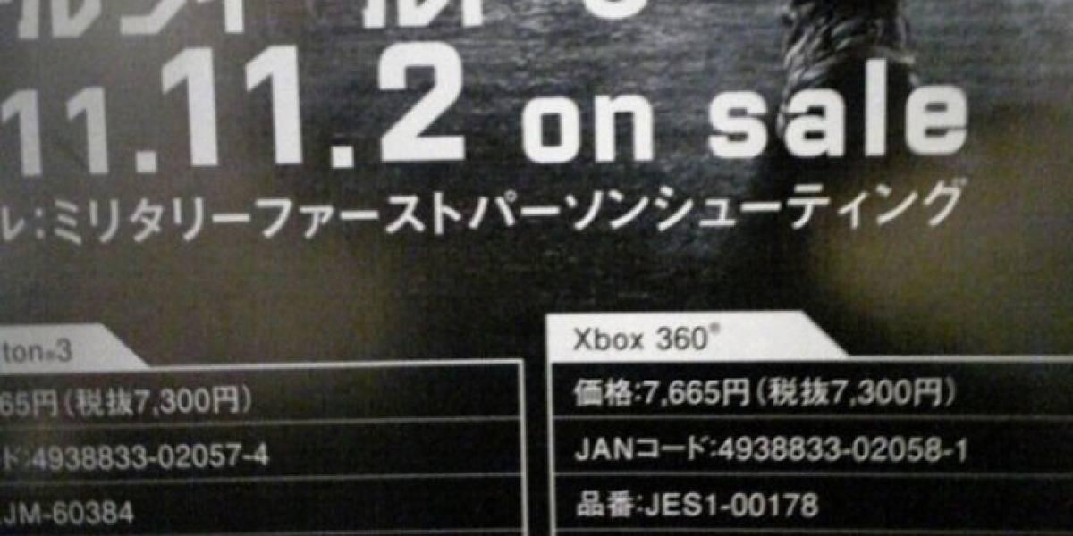 Futurología: Battlefield 3 tendrá dos discos en Xbox 360