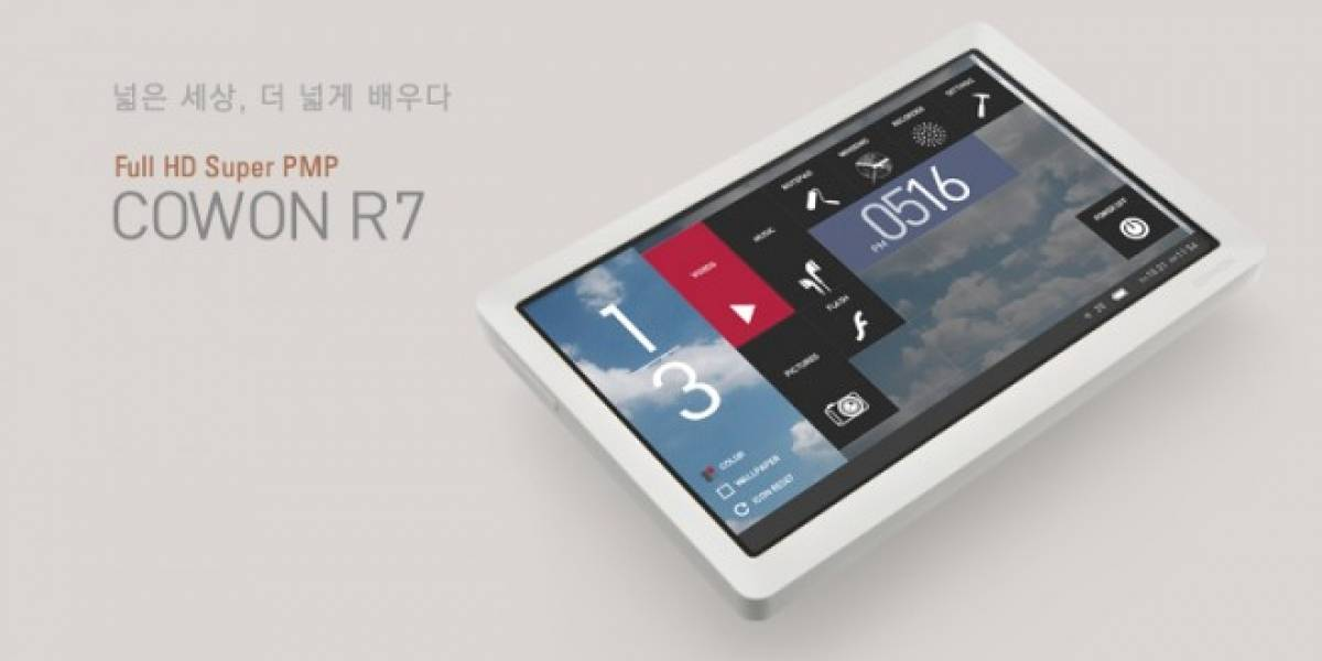 Cowon R7: Una tableta sin Internet sólo para consumir multimedia