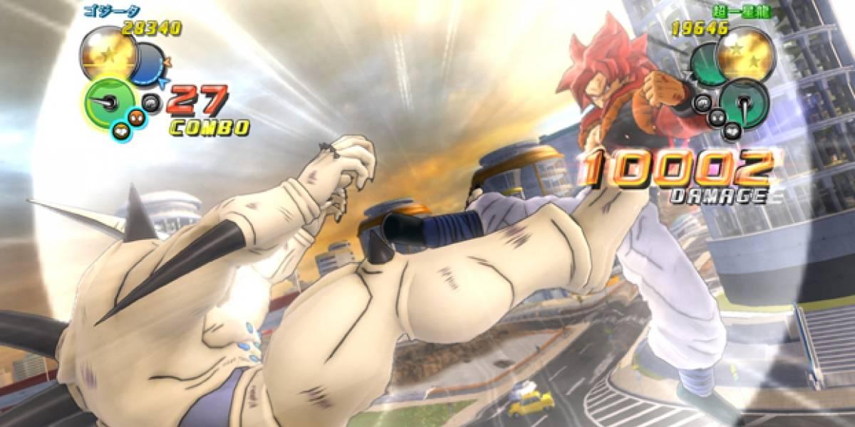 Tráiler de lanzamiento de Dragon Ball Z: Ultimate Tenkaichi