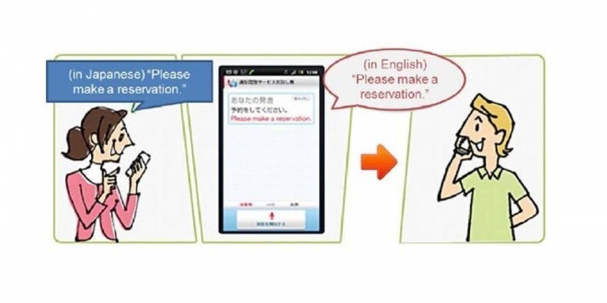 NTT DoCoMo presenta un traductor de voz en tiempo real para teléfonos