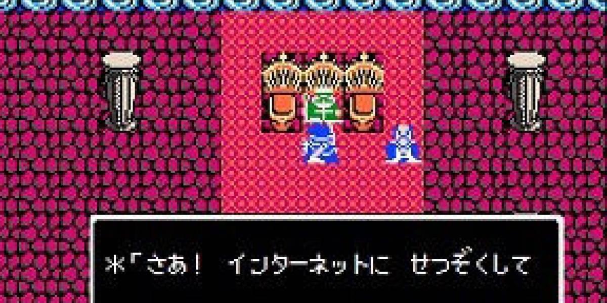 Dragon Quest X: conexión permanente a Internet, y versión de Famicom en desarrollo