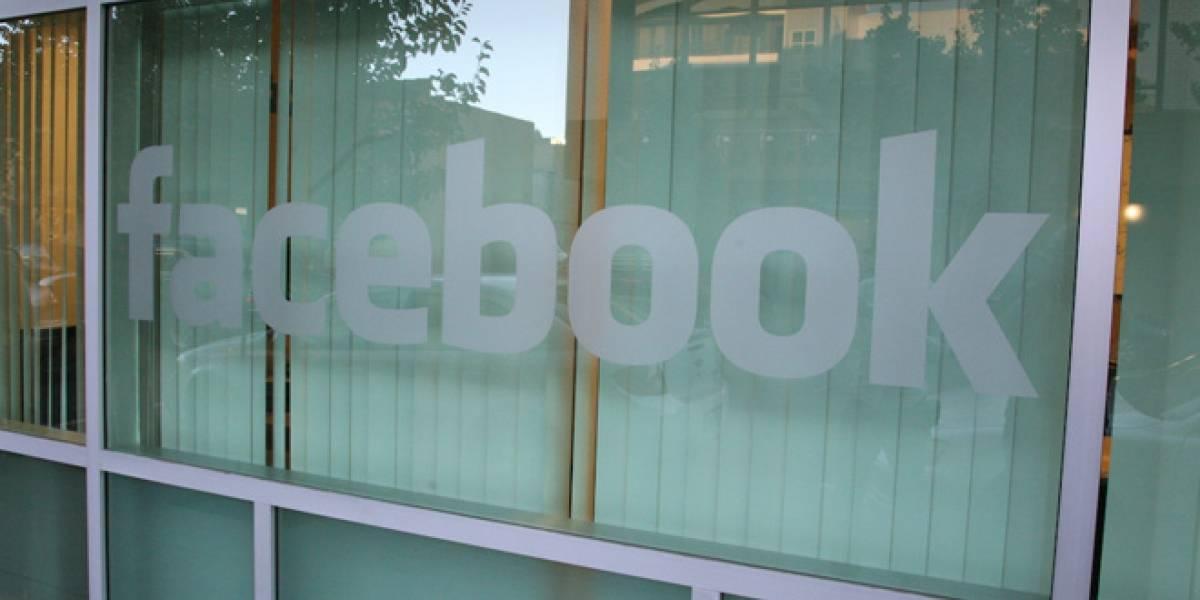 Facebook apoya la ley CISPA