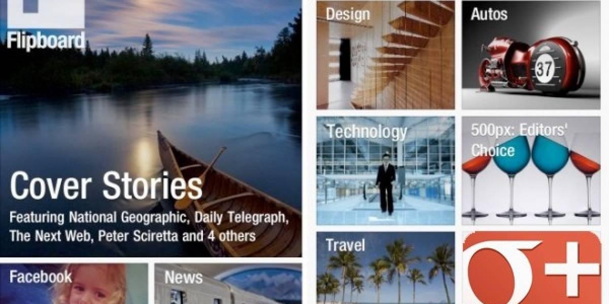 Google+ se integra a Flipboard