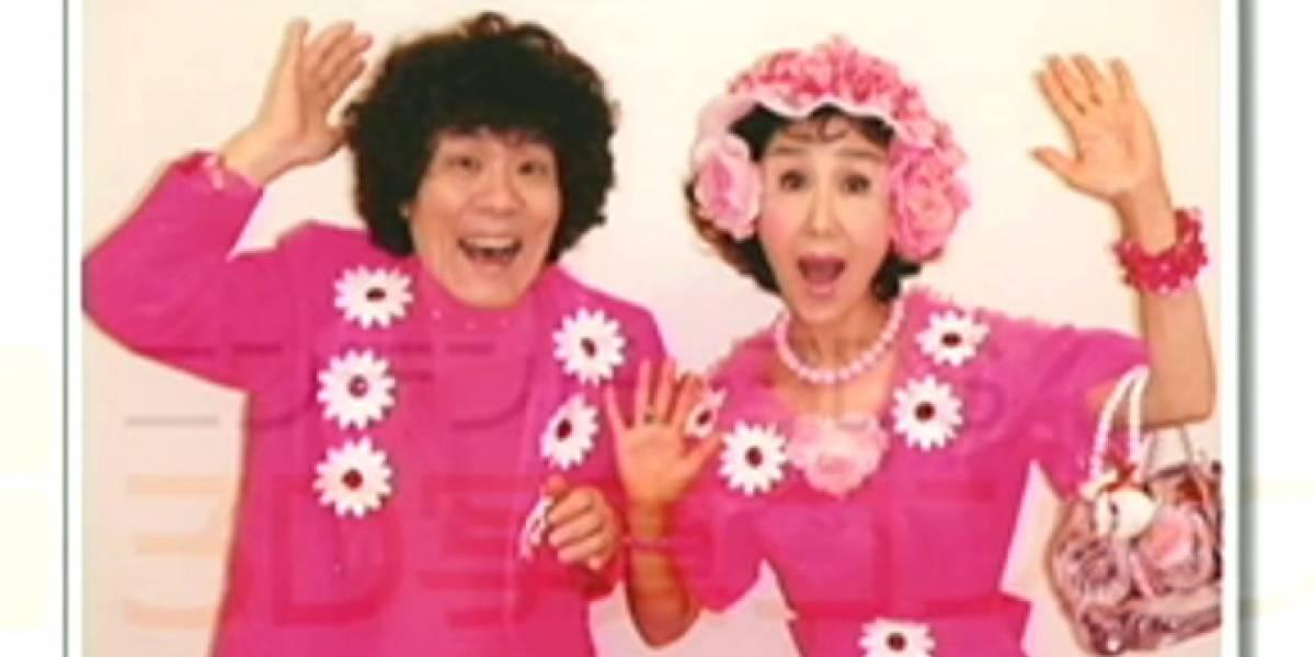 Nintendo anuncia parte de su catálogo del 2012 para Japón