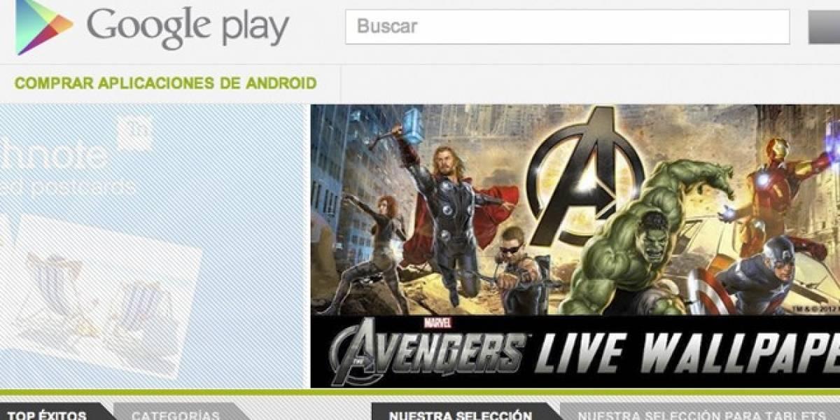 Ya se han realizado 15 mil millones de descargas en la tienda Google Play