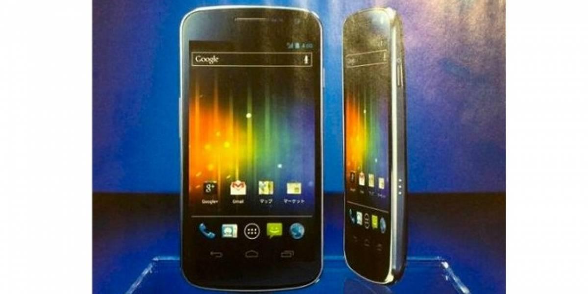 Se filtra la primera imagen oficial del que sería el Galaxy Nexus