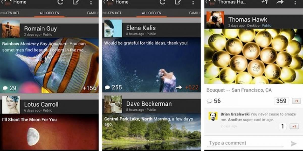 Se actualiza la aplicación de Google+ para Android