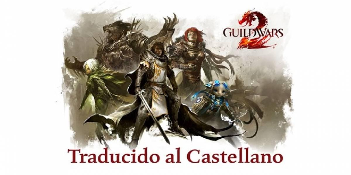 Guild Wars 2 llegará a España en castellano