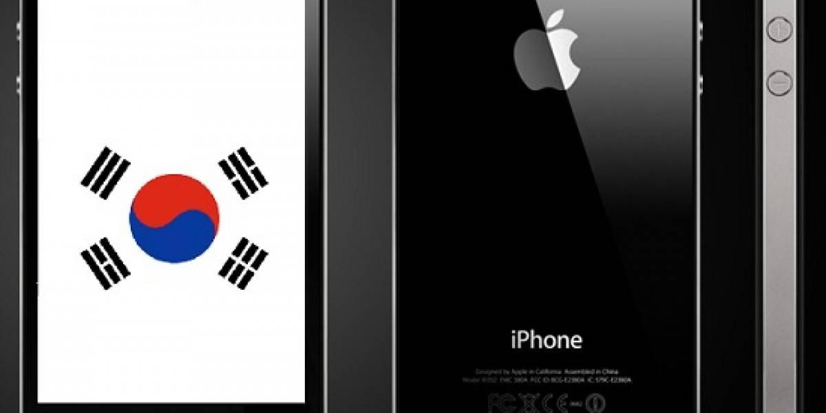 En Corea del Sur declaran al iPhone 4S como incompetente