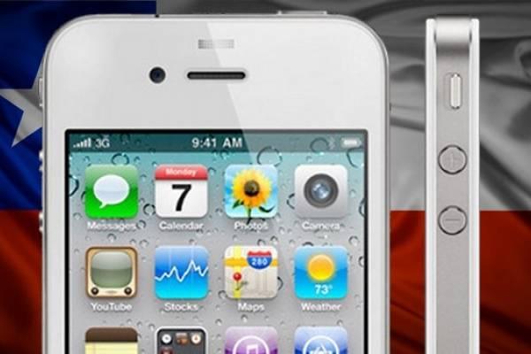 8d0dbc9c76a Chile: Los precios del iPhone 4S en Claro y Entel