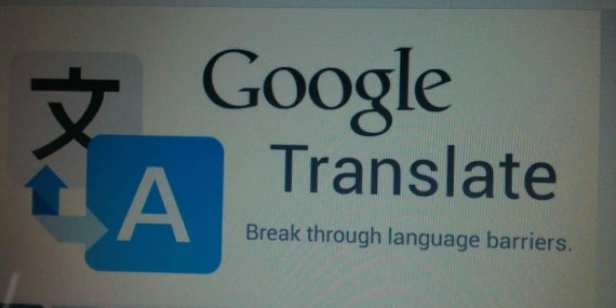 Traductor de Google para Android recibe importante actualización
