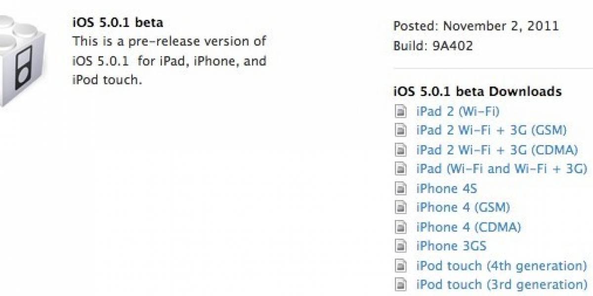 Apple lanzará muy pronto actualización iOS 5.0.1 para encargarse de la duración de la batería
