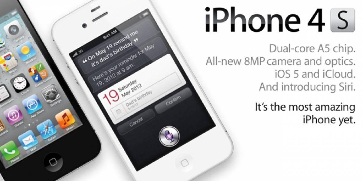 Apple presenta el iPhone 4S con 7 veces mejores gráficas