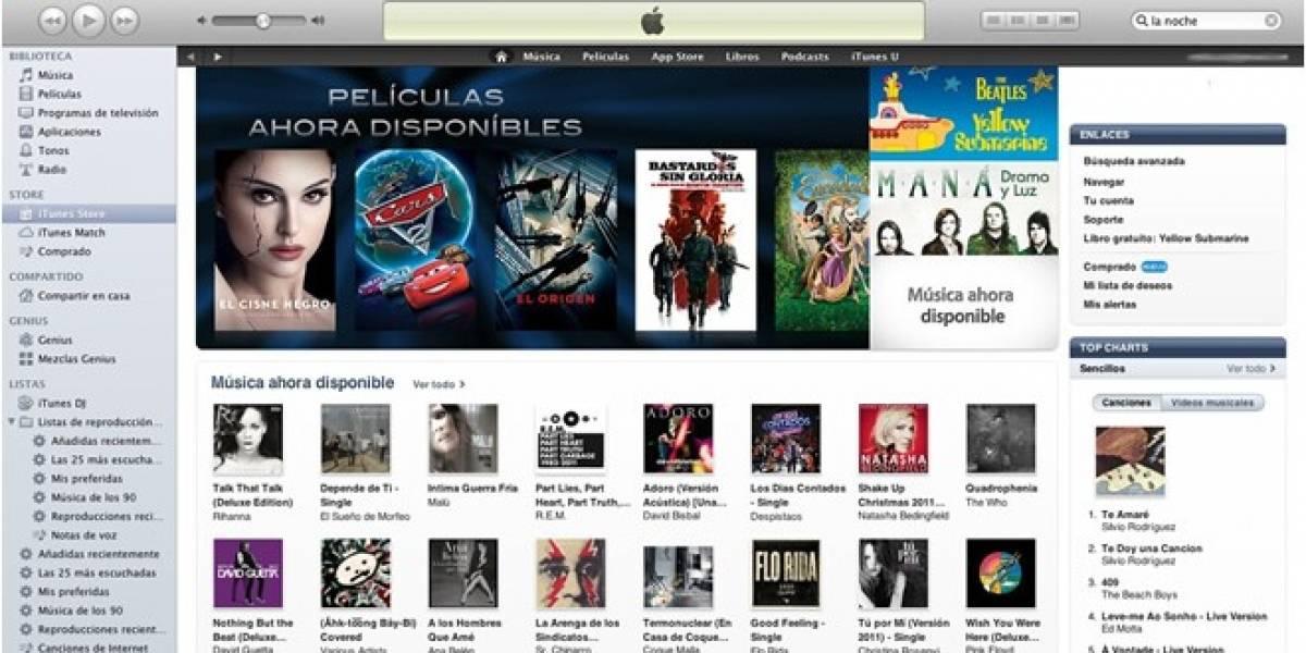 iTunes Store ya está disponible en Latinoamérica [Actualizado]