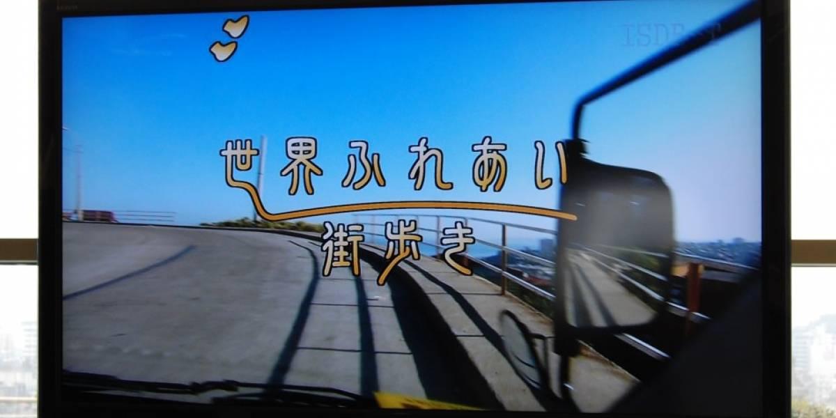 ¿Cómo funciona el sistema de alertas de emergencia en Japón?