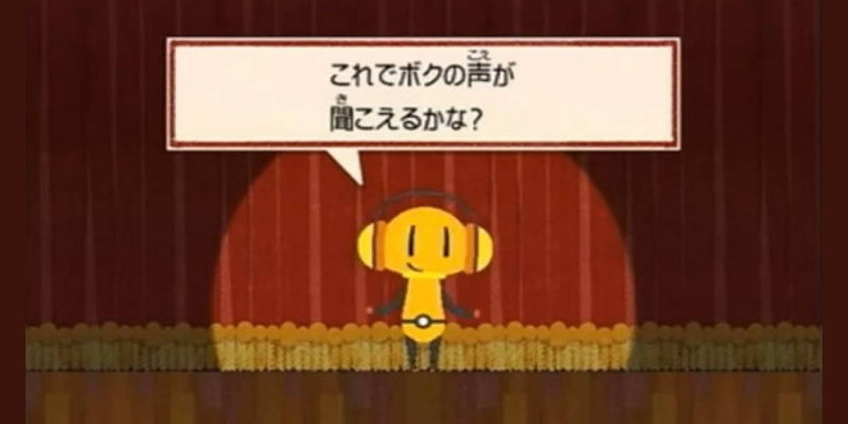 Kiki Trick es un juego para Wii con el trailer más extraño del mundo