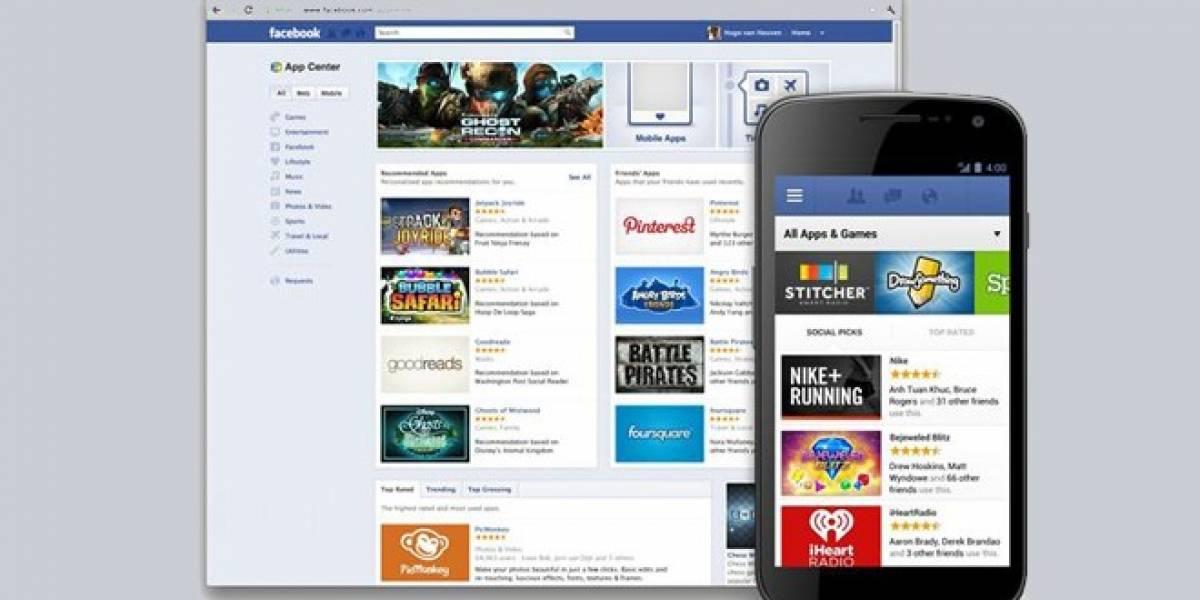 ¡Es oficial! La tienda de aplicaciones de Facebook ya está aquí