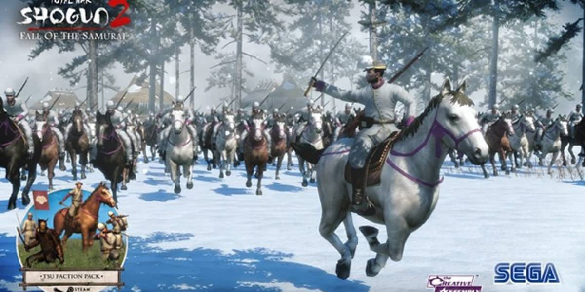 Total War Shogun 2: La Caída de los Samurái en modo Multijugador