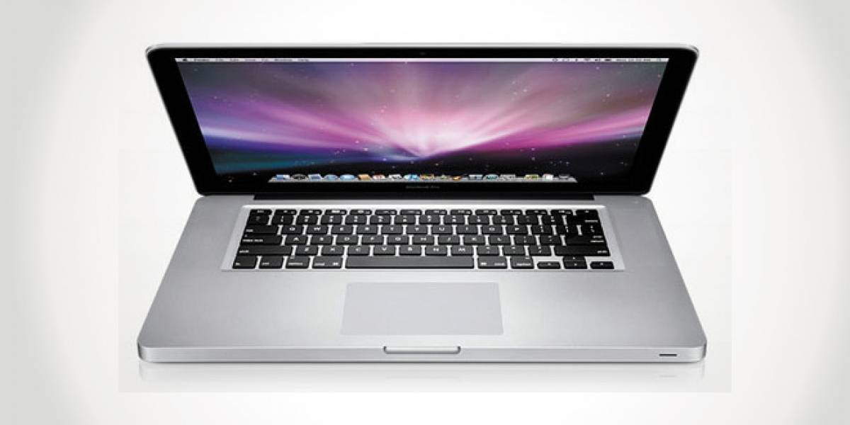 MacBook Pro de 17 pulgadas desaparece de la Apple Store