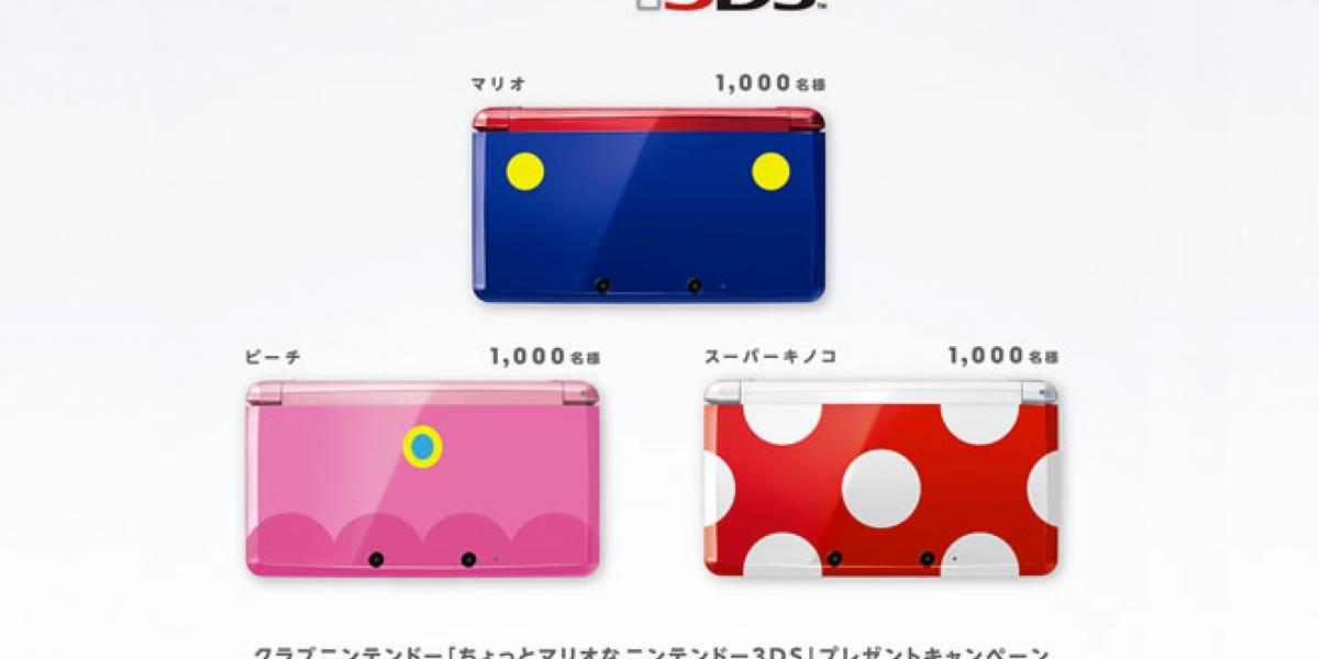 Nuevas ediciones limitadas de Nintendo 3DS para Japón