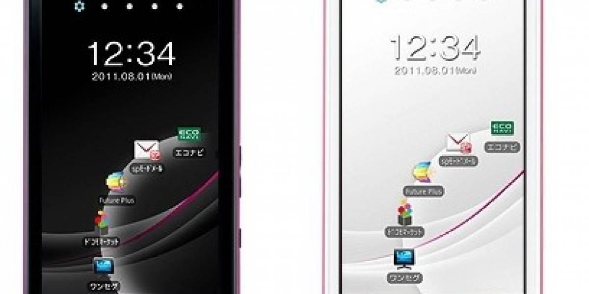 Panasonic planea vender nuevamente smartphones fuera de Japón