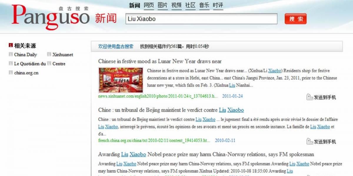 Nuevo motor de búsquedas estatal chino censura prácticamente cualquier resultado