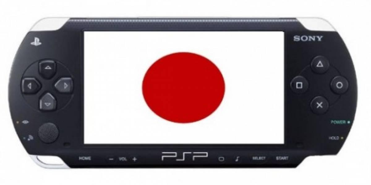 La PSP continúa su reinado en Japón