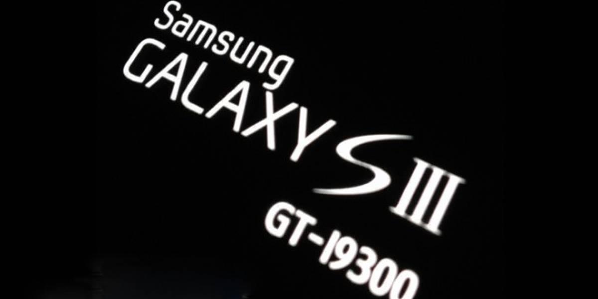 Esto es lo que sabemos del Samsung Galaxy S III hasta el momento