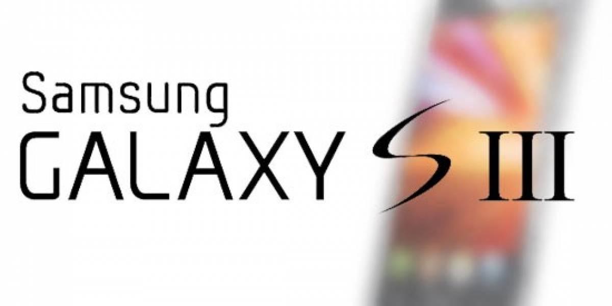 W Pregunta: ¿Cómo te imaginas que será el Samsung Galaxy S III?