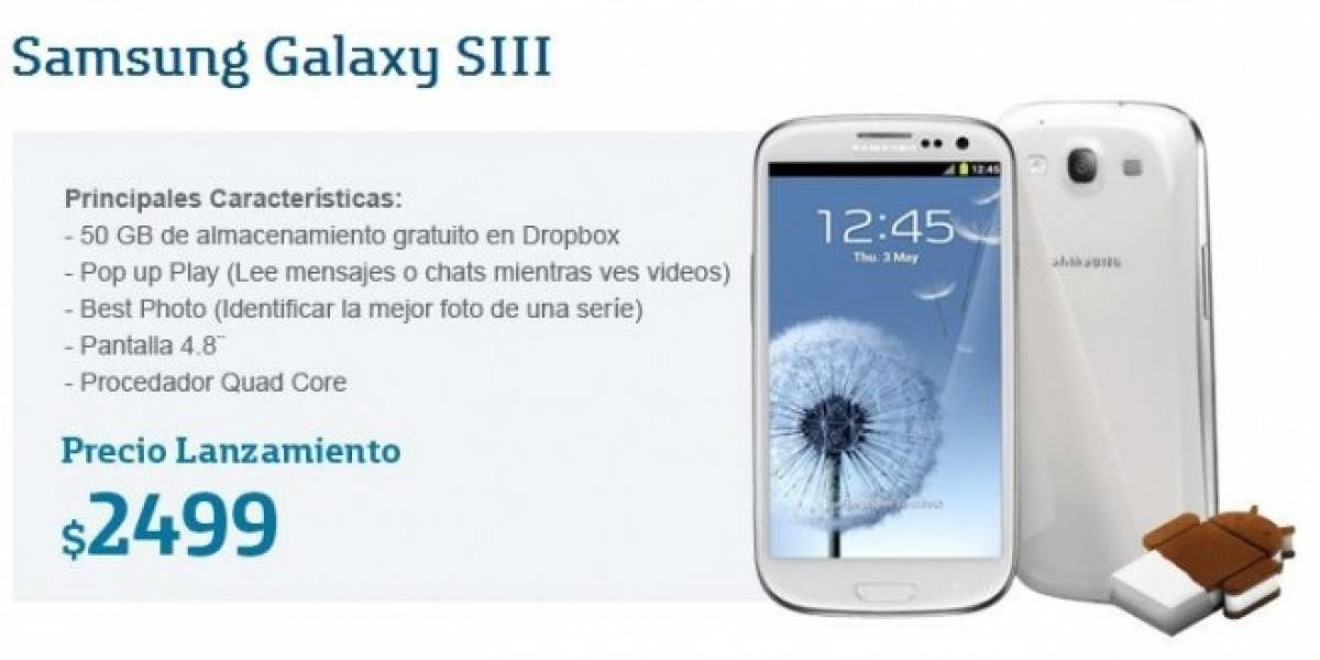 Argentina: Movistar madruga a la competencia y lanza el Galaxy SIII al menor precio de mercado