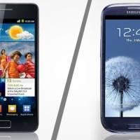 Samsung Galaxy SIII vs. Galaxy SII