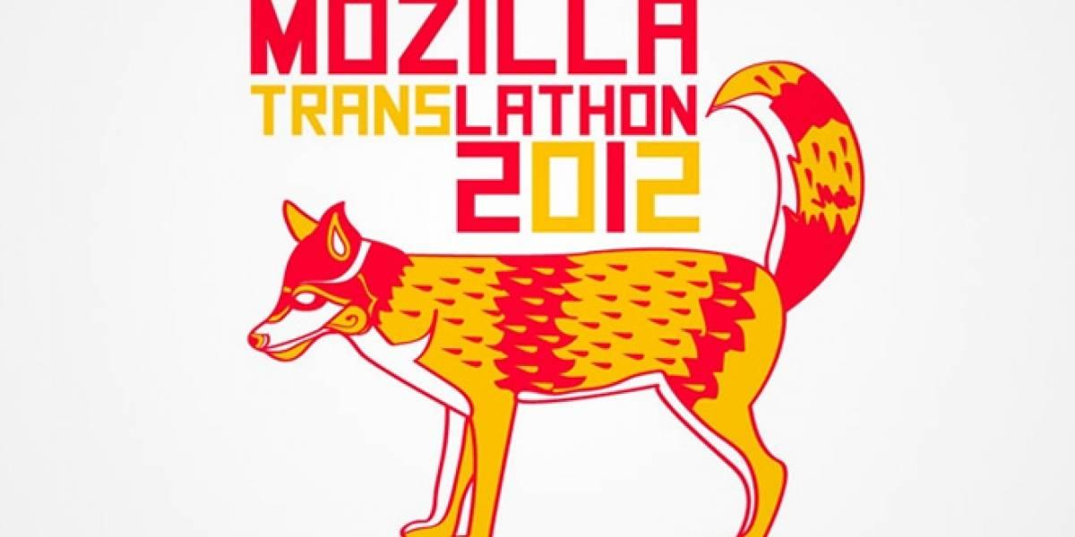 Mozilla, Google y Wikimedia se traducirán a la lengua maya